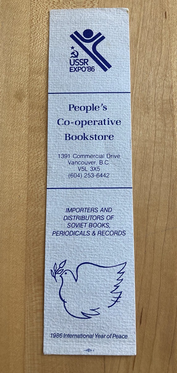 Peoples' Co-operative Bookstore in Vancouver BC
